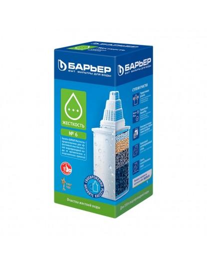 Филтърен Патрон BARRIER Твърда вода (x1)
