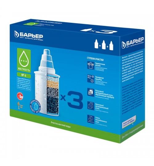 Филтърен Патрон BARRIER Твърда вода (x3)