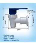Кранче за диспенсър с горно натискане и вътрешна резба (синьо) V-1