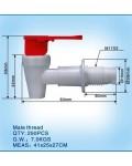 Кранче за диспенсър с горно натискане и външна резба (червено) V-1